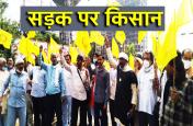 कृषि विधेयक के खिलाफ किसानों का प्रदर्शन
