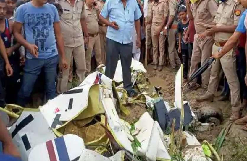 UP Top News : आजमगढ़ में गिरा छोटा एयरक्राफ्ट, पायलट की मौत, एक लापता