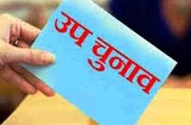 Agar Malwa By Election: भाजपा को अपना गढ़ बचाने की चुनौती, कांग्रेस रिकॉर्ड सुधारने की तैयारी में