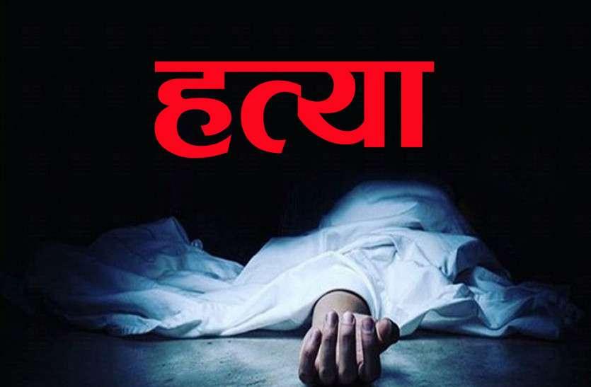दुर्ग में मामूली बात पर पति ने पत्नी के सिर पर मार दिया हथौड़ा, महिला की मौत, आरोपी फरार