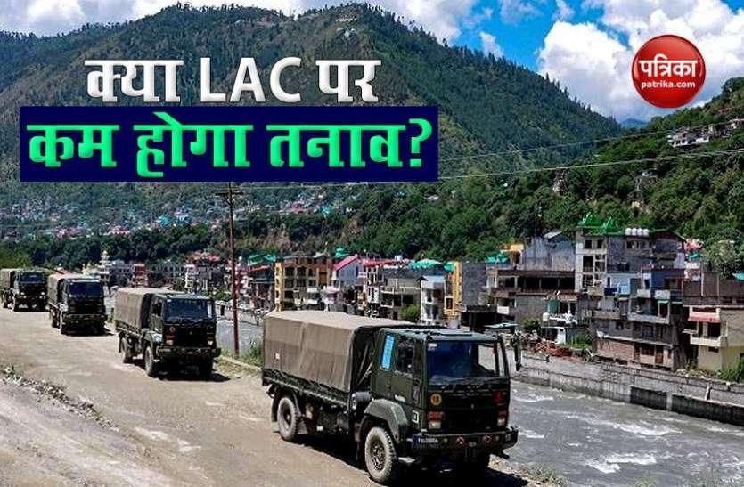 LAC पर तनाव कम करने को भारत-चीन के शीर्ष कमांडरों के बीच चर्चा जारी, विदेश मंत्रालय के प्रतिनिधि भी शामिल