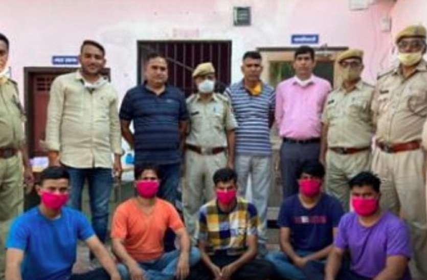 ऑपरेशन आग के तहत 5 बदमाश गिरफ्तार
