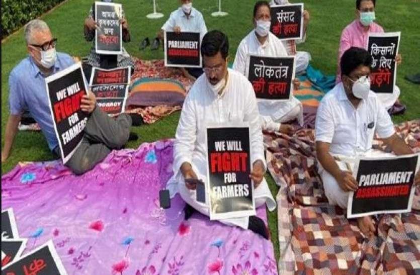 Rajya Sabha: आठ सांसदों के निलंबन के बाद धरने पर विपक्ष, बीजेपी ने बताया 'गुंडागर्दी'
