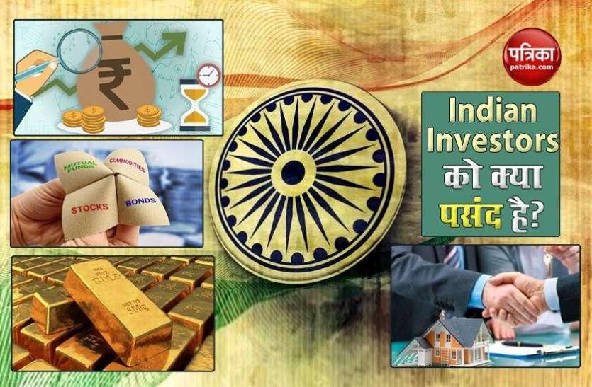 सिर्फ 13 फीसदी भारतीय निवेशकों को पसंद है शेयर बाजार, जानिए दुनिया का हाल