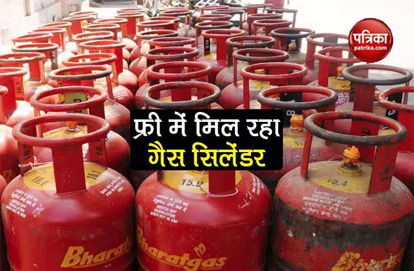 PM Ujjwala Yojana: मोदी सरकार की इस खास स्कीम में फ्री में मिलेगा गैस सिलेंडर, ऐसे करें आवेदन