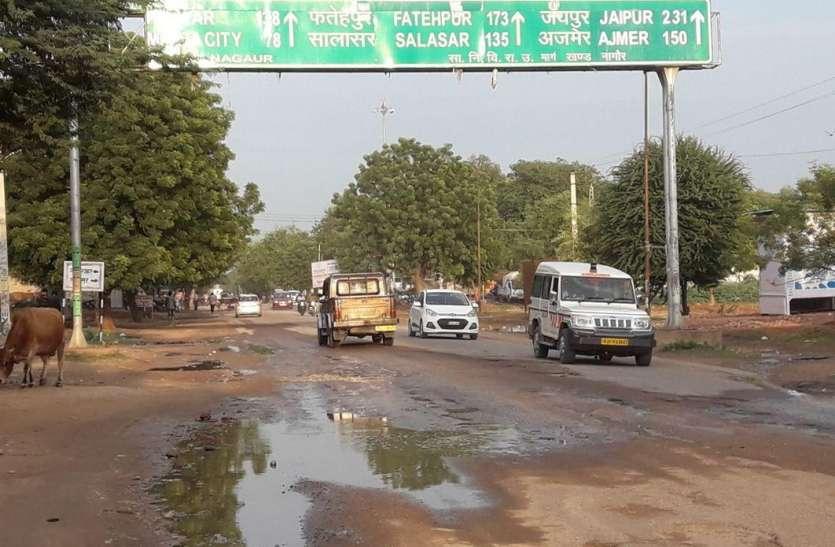 जिले में न सड़कें बन रही और न पुरानी की मरम्मत हो रही, क्षतिग्रस्त सड़कों से हो रहे हादसे