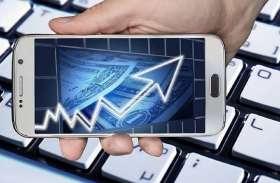 Route Mobile Share : बाजार में लिस्ट होते 102 फीसदी का दिया रिटर्न, फिर आई शेयरों में बड़ी गिरावट