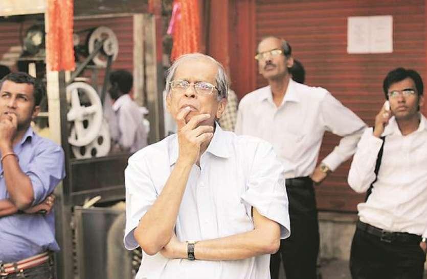 शेयर बाजार धड़ाम, निवेशकों को 4.5 लाख करोड़ रुपए का हुआ नुकसान