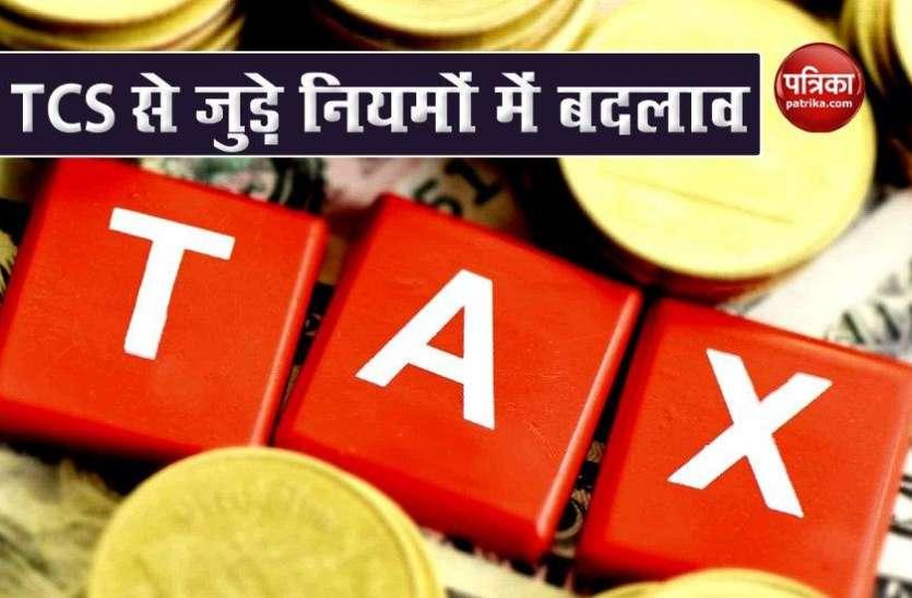 अब विदेश पैसा भेजने पर देना पड़ेगा टैक्स, 1 अक्टूबर से लागू होगा नया नियम