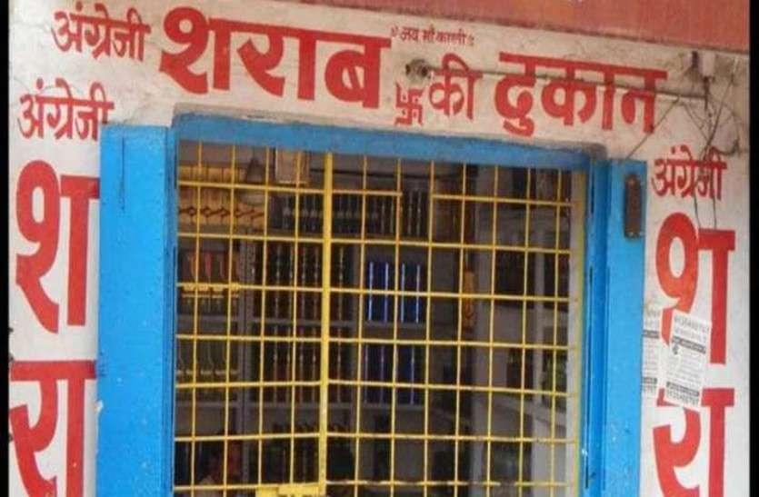 अधिक कीमत पर बेची शराब, भनपुरी, मोवा और अभनपुर की दुकानों पर कार्रवाई