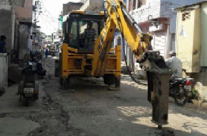 बूंदी के नागदी बाजार में शुरू हुआ काम, सीवरेज लाइन डलने के साथ बनेगी सड़क