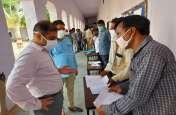पंचायतराज चुनाव: दूसरे चरण के लिए नामांकन को लेकर दल रवाना, जिला कलक्टर ने लिया प्रशिक्षण व अन्य व्यवस्थाओं का जायजा