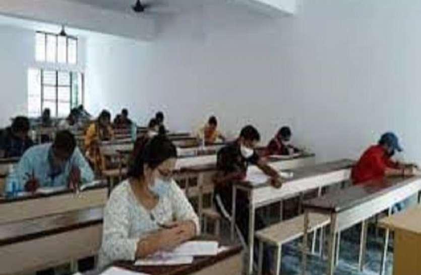 बीएड वार्षिक परीक्षा की तिथि हुई घोषित, परीक्षार्थियों को इन मानकों के साथ ही मिलेगा परीक्षा केंद्र में प्रवेश