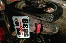 कार ने बाइक को मारी टक्कर, दो की मौत