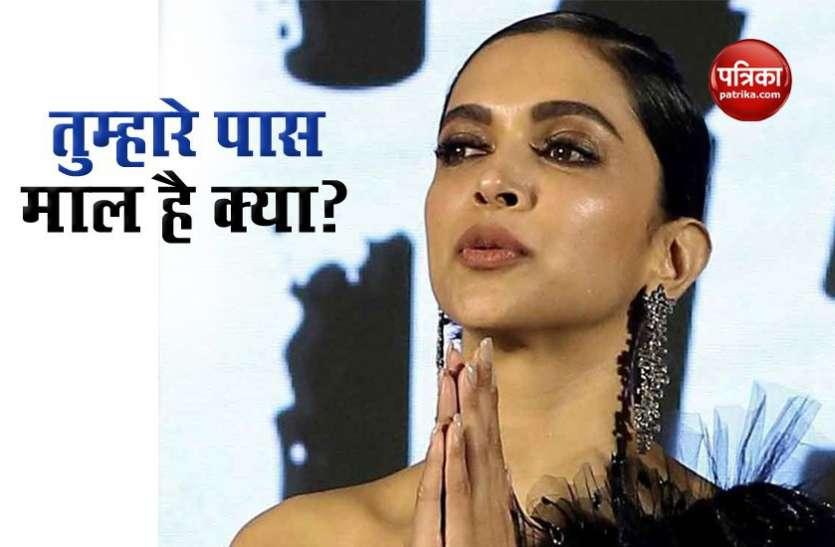 ड्रग केस में Deepika Padukone की वॉट्सऐप चैट आई सामने, माल मांगती आई नजर, NCB जल्द करेगी पूछताछ