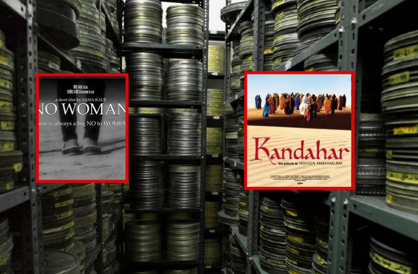 अफगानी सिनेमा : लम्बी रात के बाद सुबह, क्या-क्या न सहे सितम