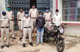 चोरी के पैसों से खरीद ली थी बाइक, आरोपी गिरफ्तार