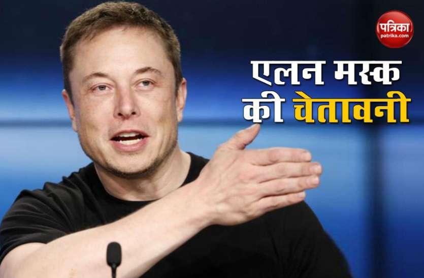 टेस्ला की नई बैटरी तकनीक के बारे में Elon Musk ने दी चेतावनी