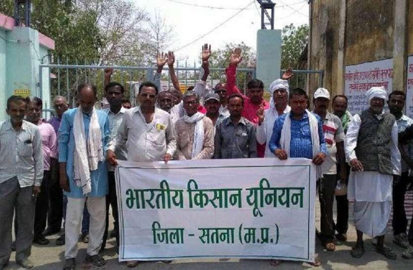 केंद्र सरकार की नई कृषि नीति पर किसानों ने जताया गुस्सा