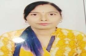 अलवर से एक कविता रोज: 'आगे बढ़ना है' लेखिका- स्मिता गुप्ता अलवर