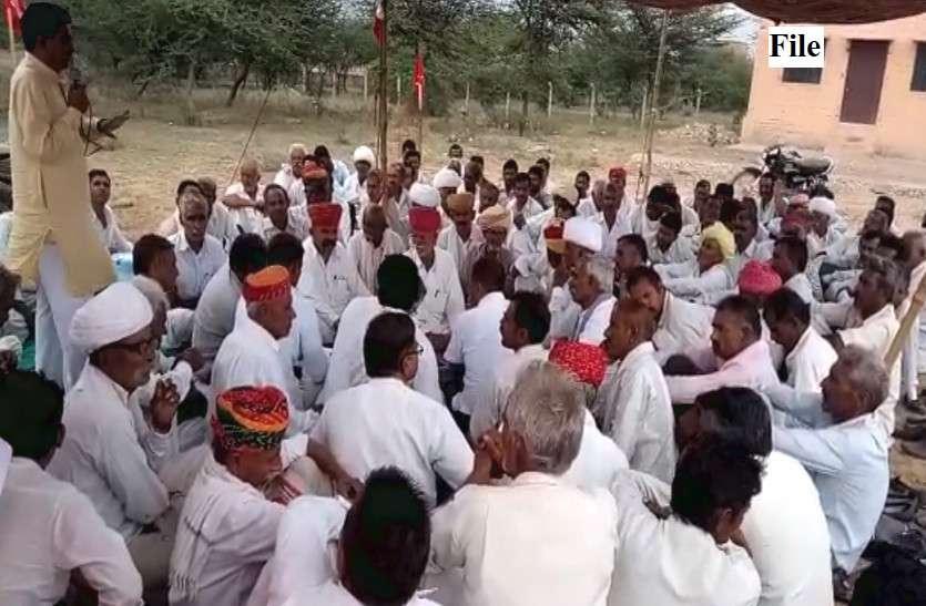 ... तो राजस्थान के 25 सांसदों की गांवों में एंट्री रहेगी बैन? जानें किसान कैसे जता रहे कृषि अध्यादेश का विरोध