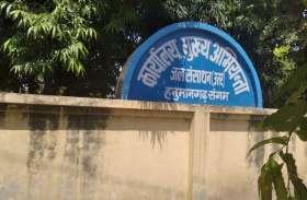 वर्तमान रेग्यूलेशन को यथावत रखने में मुश्किलें, आज हनुमानगढ़ में होने वाली जल परामर्शदात्री समिति की बैठक में तय होगा 26  के बाद का रेग्यूलेशन