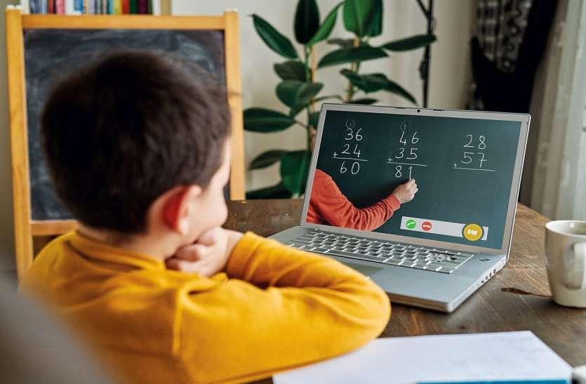 ऑनलाइन क्लास में टीचर ने कहा जोर से बोलो, बच्चा बोला 'जय माता' की