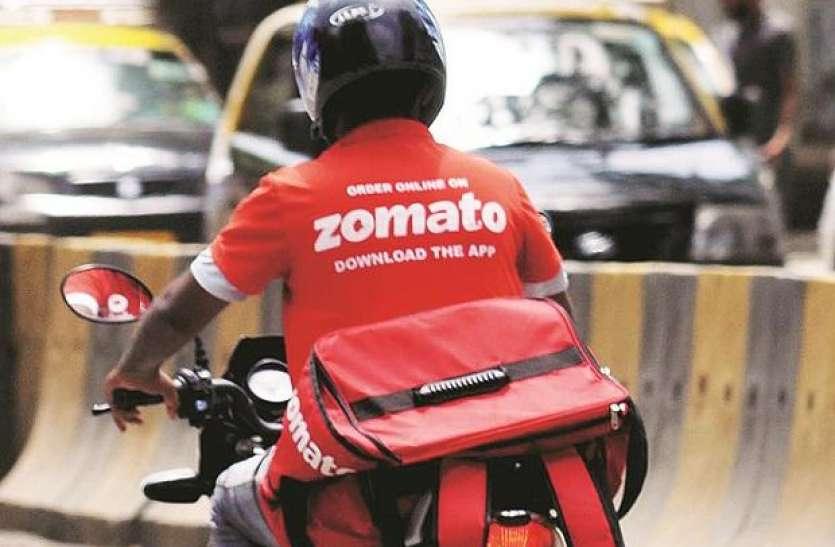 Zomato IPO: ऑनलाइन फूड ऑर्डर लेने वाली कंपनी कराएगी कमाई, यहां है पूरी जानकारी