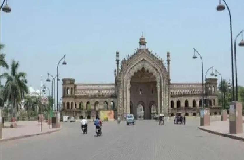 पर्यटक आज से कर सकेंगे इमामबाड़े की सैर, पिक्चर गैलरी का भी ले सकेंगे आनन्द