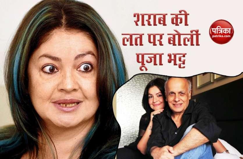 Pooja Bhatt ने बताया नशे की लत वजह जाननी चाहिए, कहा- शराब भी एक ड्रग है जिसे मैंने 3 साल 9 महीनों से छोड़ रखा है