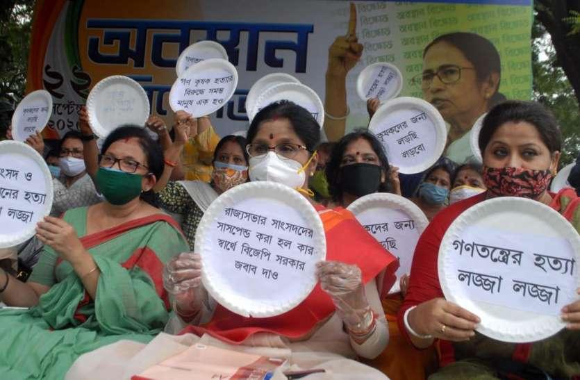 तृणमूल ने कृषि विधेयकों के विरोध में किया प्रदर्शन