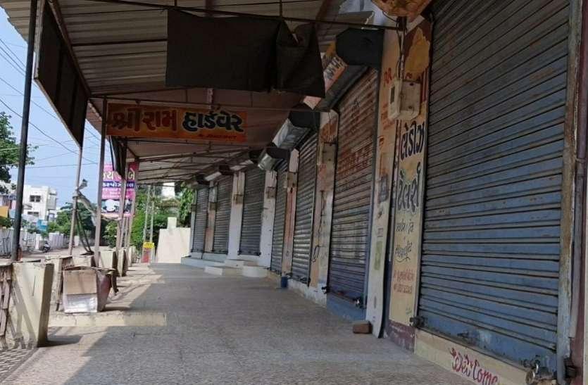 Ahmedabad News : वासद और वीरसद में 30 तक लॉकडाउन, दोपहर बाद बाजार बंद