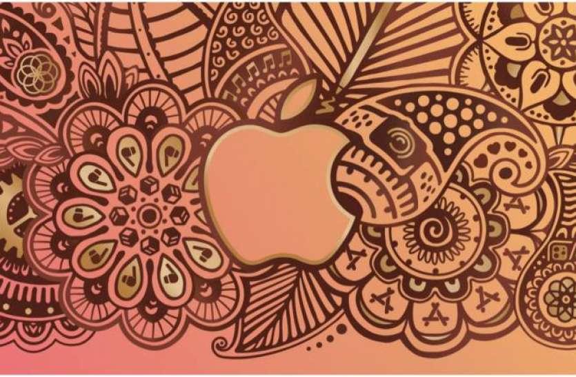 भारत में खुला दुनिया का 38वां Apple Online Store, जानिए क्या हैं इसकी खासियत