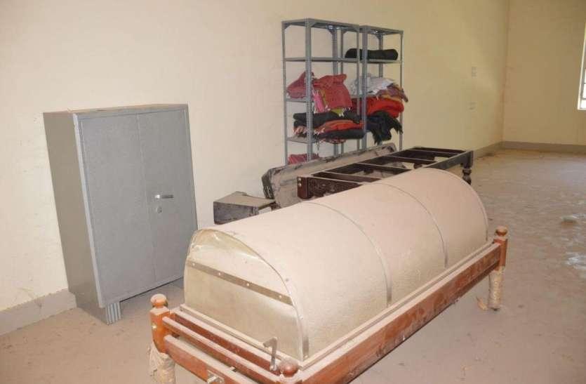 बिना स्टाफ के कबाड़ हो गई लाखों रुपए की आयुर्वेद चिकित्सा सामग्री