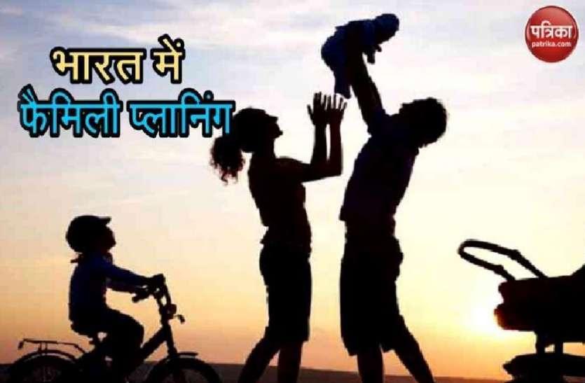 छोटे परिवार की अलख जगाएं, समाज में खुशहाली लाएं: अपर मिशन निदेशक