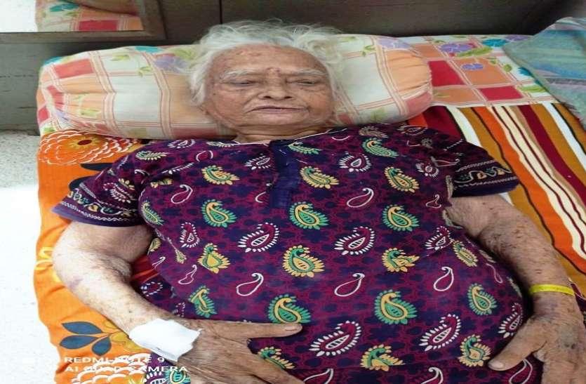 हृदय रोग, मधुमेह सहित 8 बीमारियों से ग्रस्त 87 वर्षीय बुजुर्ग महिला ने दी कोरोना को मात