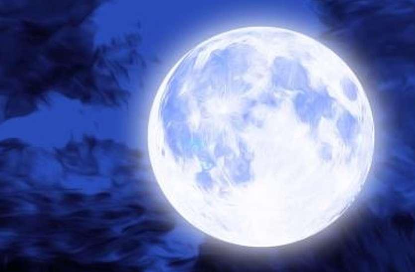 blue_moon__01.jpg