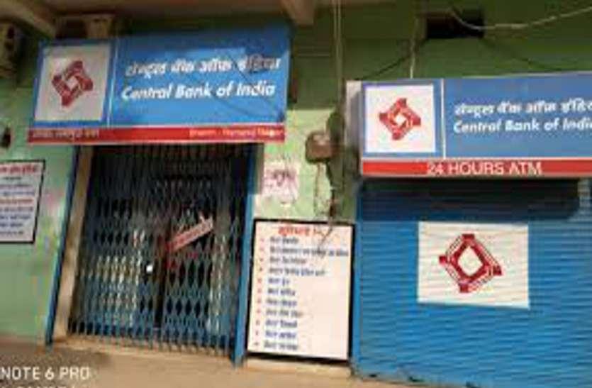 सेंट्रल बैंक में करोड़ रुपए के घोटाले मामले में खाता धारकों को परेशान कर रही पुलिस, जिपं उपाध्यक्ष ने सीएम को लिखा पत्र