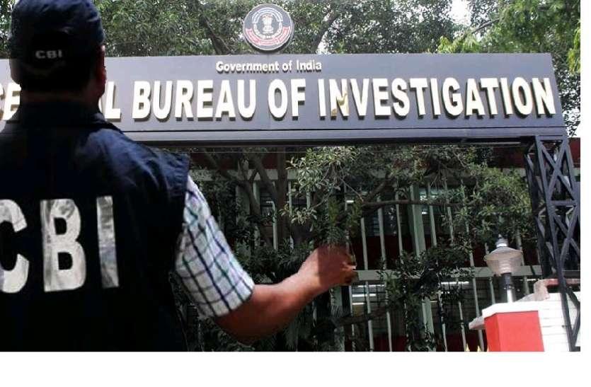 भारत-बांग्लादेश सीमा पर पशु तस्करी के आरोप में बीएसएफ के अधिकारी समेत 4 गिरफ्तार