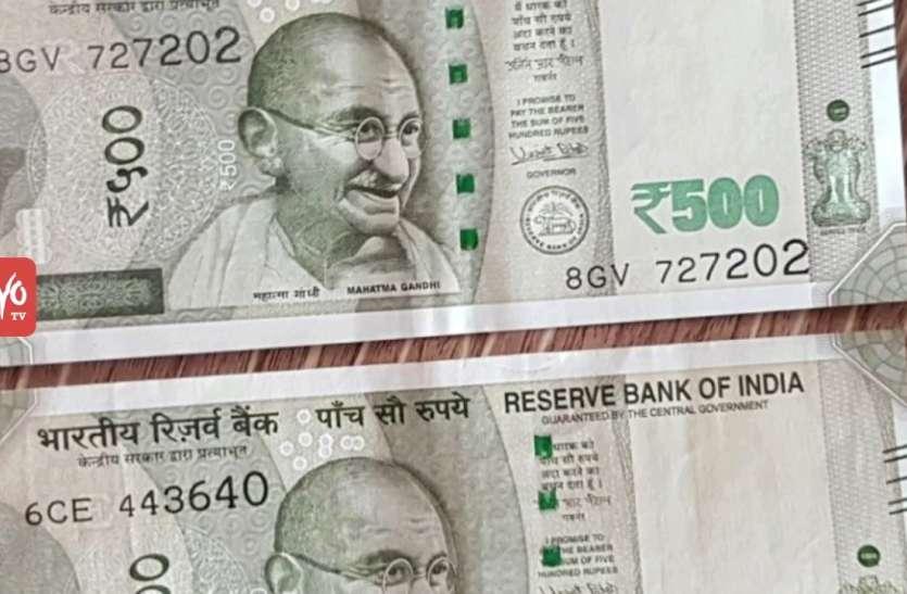 कूचबिहार में 1.17 करोड़ रुपए मूल्य के नकली नोट और 1.2 किलोग्राम सोना के साथ 9 गिरफ्तार