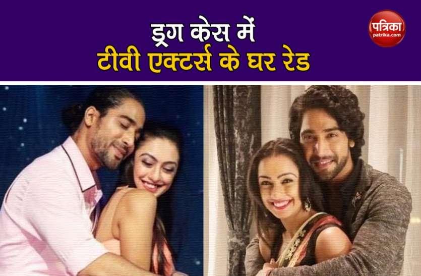 ड्रग मामले में बॉलीवुड के बाद टीवी इंडस्ट्री पर शिकंजा, NCB ने Abigail Pande और Sanam Johar के घर पर की छापेमारी, होगी पूछताछ