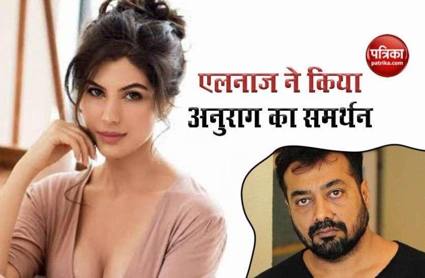 सेक्रेड गेम्स की अभिनेत्री ने किया Anurag Kashyap का सपोर्ट, कहा- मुझे सुरक्षित महसूस कराने के लिए शुक्रिया