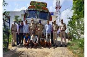 राजस्थान में यहां पुलिस ने गांजे से भरा ट्रक पकड़ा, 230 किलो गांजा बरामद, शातिर तस्कर गिरफ्तार