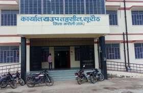 सूरौठ में छाने लगी चुनावी रंगत: तहसील बनने के बाद पहला पंचायत चुनाव