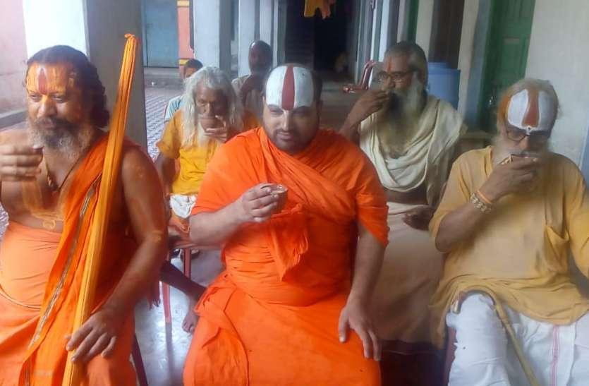 राम मंदिर के बाद हिन्दू राष्ट्र घोषित करने की मांग पर 12 अक्टूबर से आमरण अनशन करेंगे महंत परमहंस दास