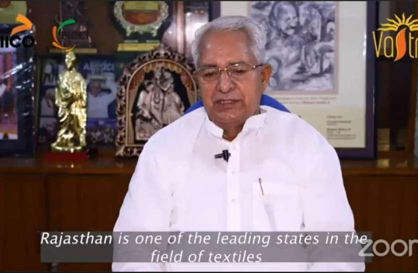 'वस्त्र 2020' के वर्चुअल संस्करण का प्रदेश के उद्योग मंत्री ने किया उद्घाटन