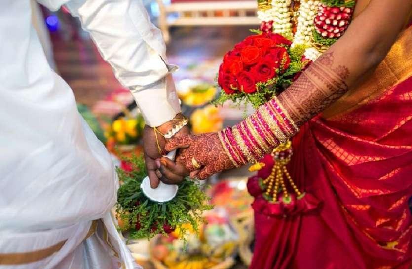 अब हरियाणा सरकार कुंवारों के विवाह के लिए ढूंढेगी दुल्हा-दुल्हन