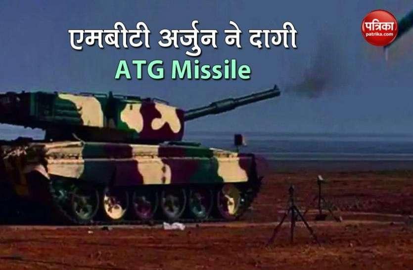 DRDO ने किया लेजर-गाइडेट एंटी टैंक मिसाइल का सफल परीक्षण, किसी भी मौसम में टारगेट को ध्वस्त करने में सक्षम