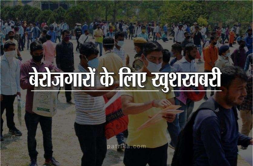 खुशखबरी: सरकारी नौकरियों में नियुक्ति की प्रक्रिया जल्द शुरू होगी, मुख्यमंत्री ने दिए निर्देश