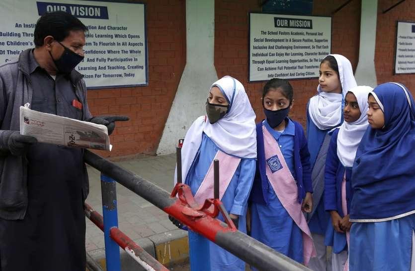 PAK में छह माह से बंद 6-8वीं कक्षा के स्कूल खुले, प्राथमिक कक्षाओं के 30 तक खुलने की संभावना